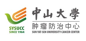 Sun Yat-sen University Cancer Center