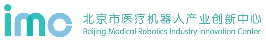 Beijing Medical Robotics Industry Innovation Center