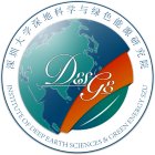 Institute of deep earth sciences & green energy SZU