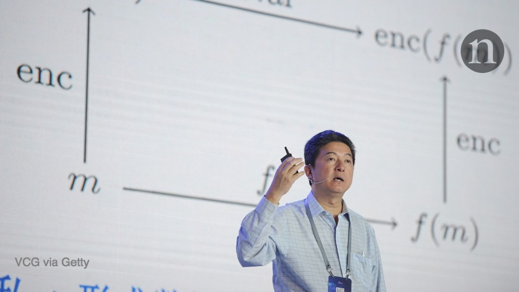 Topological-physics pioneer Shoucheng Zhang dies