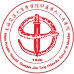 Shanghai Ninth People's Hospital, SJTU