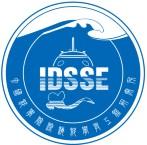 Sanya Institute of Deep Sea Science and Engineering (SIDSSE), CAS