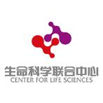 Center for Life Sciences
