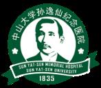 SUN YAT-SEN MEMORIAL HOSPITAL, SYSU