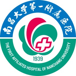 The First Affiliated Hospital of Nanchang University