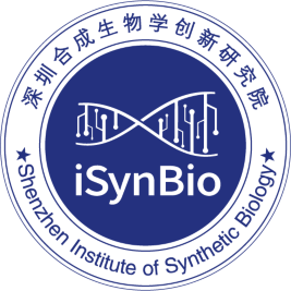 Shenzhen Institute of Synthetic Biology