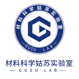 Gusu Laboratory of Materials