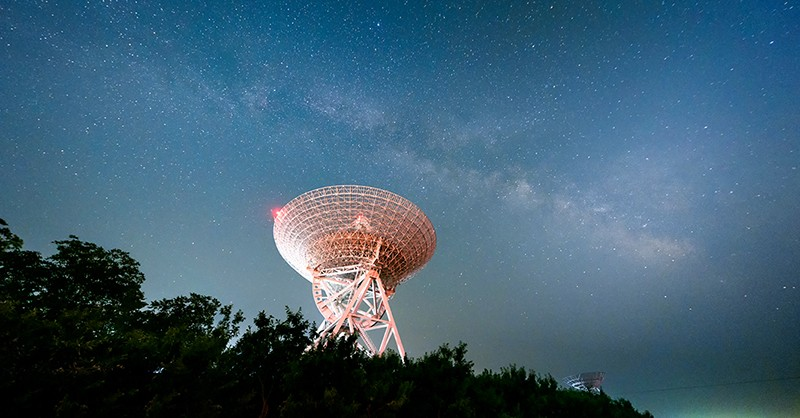 A Radio telescope in China.