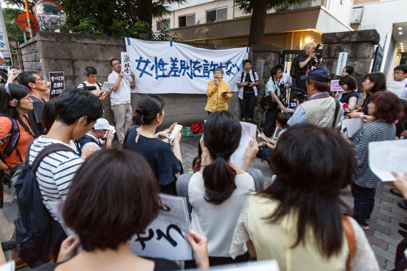 Protestors gather in front of Tokyo Medical University