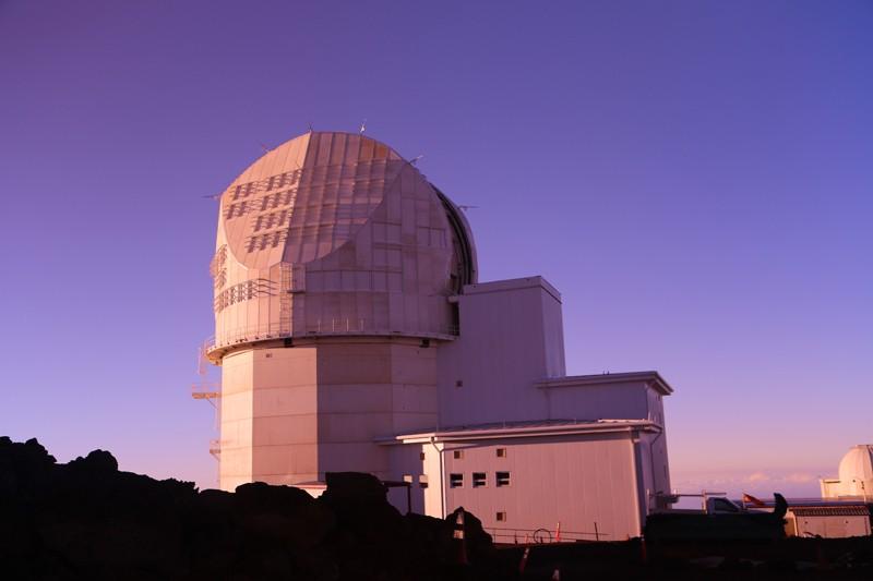 NSF's DKI Solar Telescope, Maui