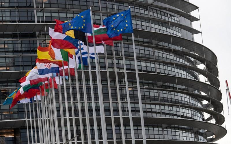 Clădirea Parlamentului European din Strasbourg, Franța