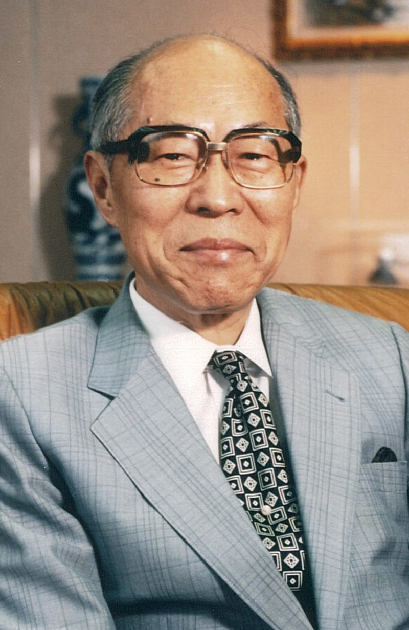 Portrait of Akito Arima