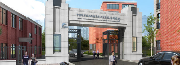 Shanghai Institute of Microsystem and Information Technology (SIMIT), CAS