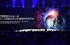 China enters the battle for AI talent