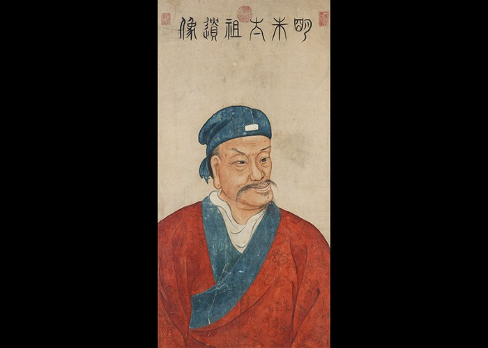Portrait of the Hongwu Emperor (1328-1398), the founder of Ming dynasty