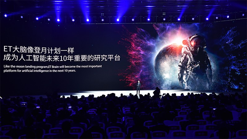 Zhang Yong, CEO of Alibaba, introduces its artificial intelligence (AI) ET Brain at conference 2017.