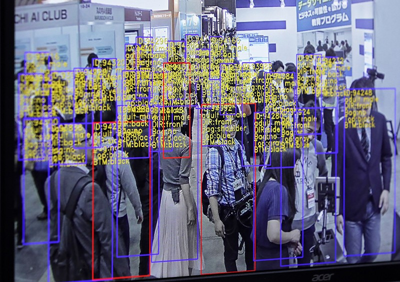 Object detection and tracking technology on display at an exhibition