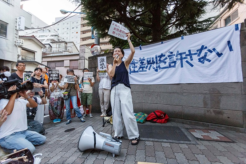 Protestors in Japan against altering entrance exam results for female applicants
